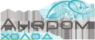 Холодильные установки, оборудование, запчасти Danfoss, Tecumseh купить в Минске. Ремонт холодильного оборудования