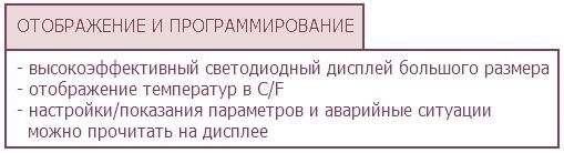 programmirovanie_cifrovyh_kontrollerov