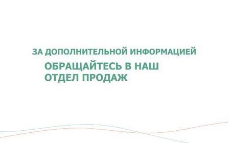 Embraco_obraschaites_v_otdel_prodazh