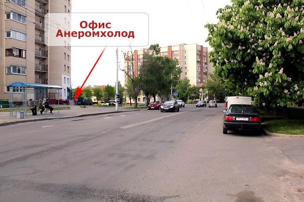 ofis_s_ulicy_schorsa