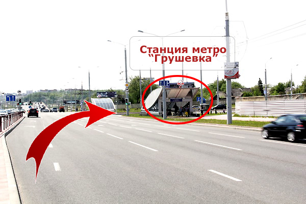 proezd_napravo_s_dzerzhinskogo