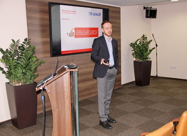 seminar Danfoss Muravyev Dmitriy