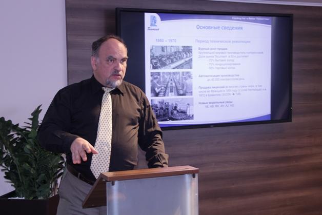 Tecumseh prezentaciya