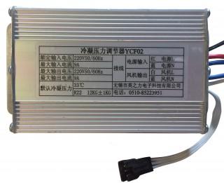 regulyator skorosti vrascheniya ventilyatora kondensatora